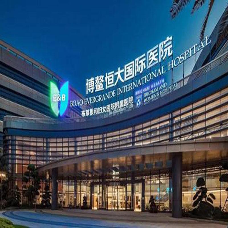 博鳌国际医院保温隔热工程