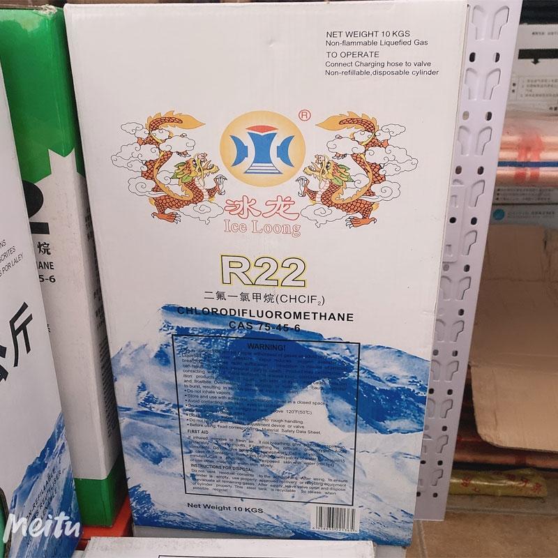 海南制冷材料(冰龙冰种)